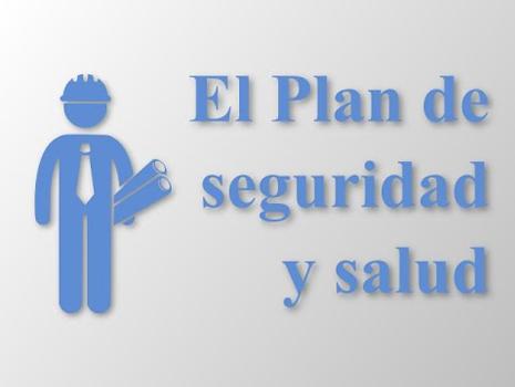 PLAN DE ACTIVIDADES – SEGURIDAD Y SALUD EN EL TRABAJO 2020