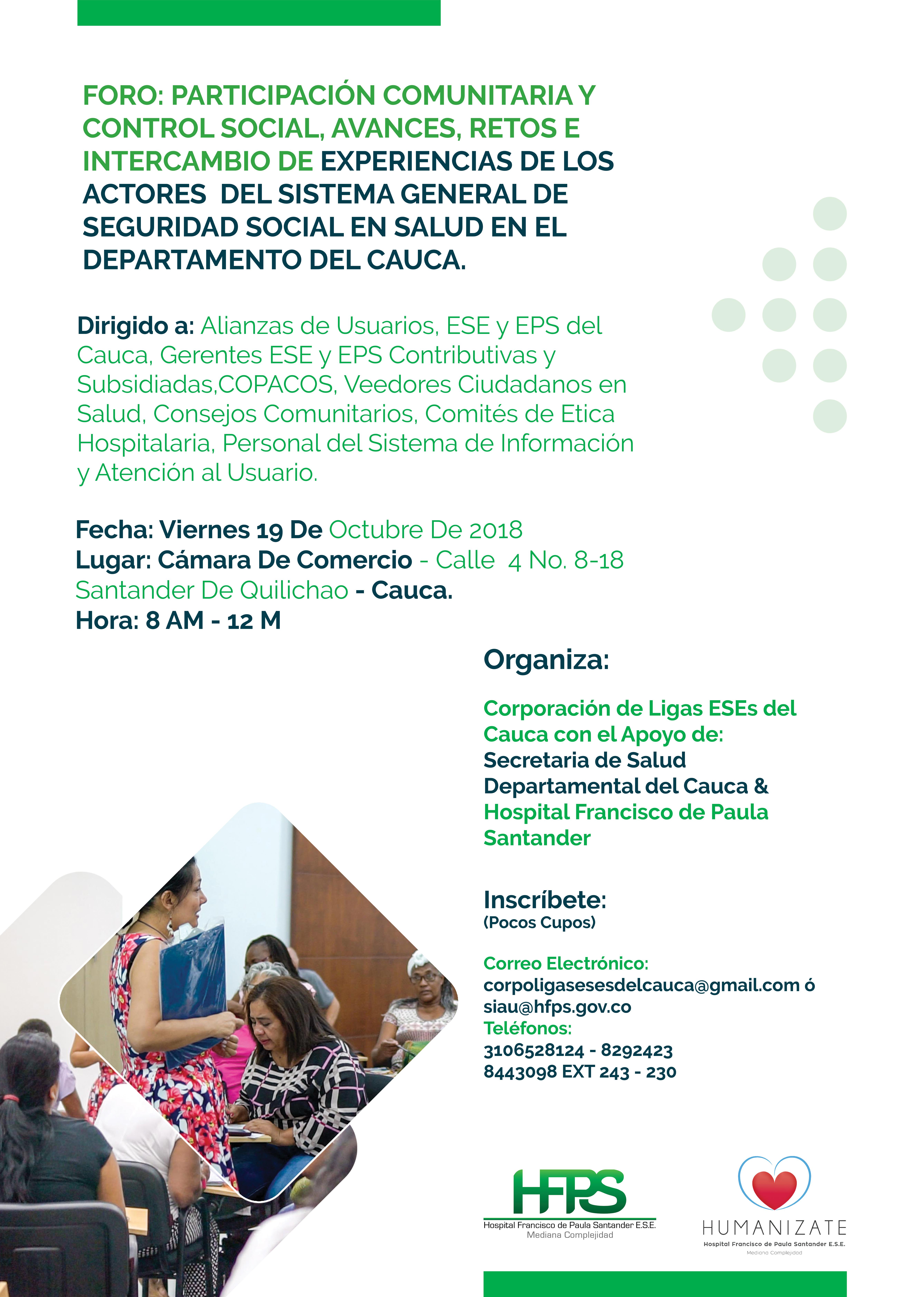 Invitación al Foro de Participación Comunitaria y Control Social